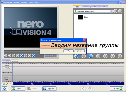 видео как наложить фото на фото