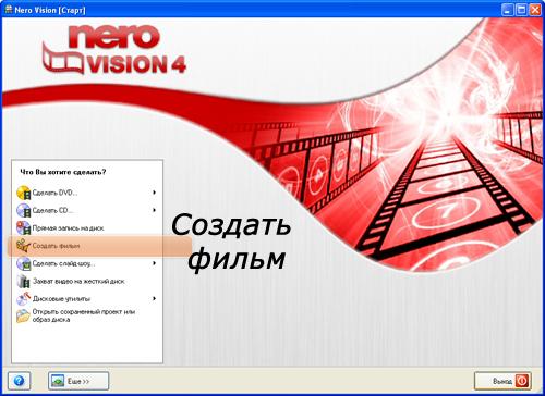 программа накладки текста на фото